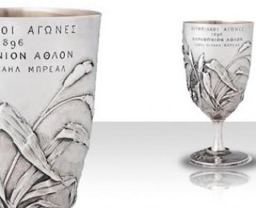 スピロス・ルイスの銀杯、アクロポリス博物館での展示が実現