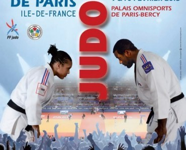 柔道グランドスラム2013パリ:イリアディス100kg級出場