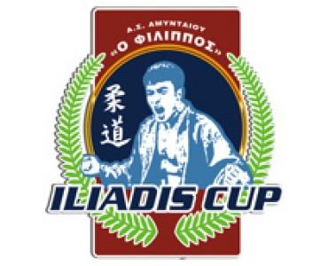 第5回「イリアディス・カップ」柔道欧州選手権、4月に開催