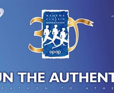 第31回アテネクラシックマラソン、エントリー開始