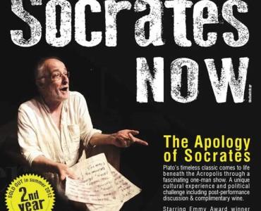英語劇『ソクラテス・ナウ』、アテネで凱旋公演