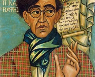 ギリシャ人画家の描くカヴァフィスの肖像、88,500ユーロで売却(update)