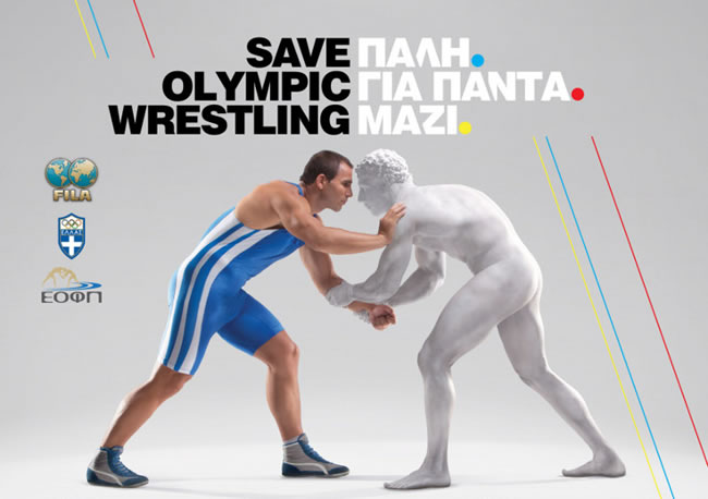 Save Olympic Wrestling Cover Photo レスリング、2020...