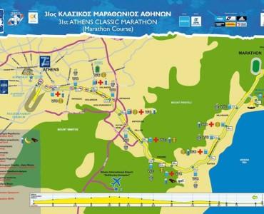 第31回アテネクラシックマラソン、参加者数過去最高に