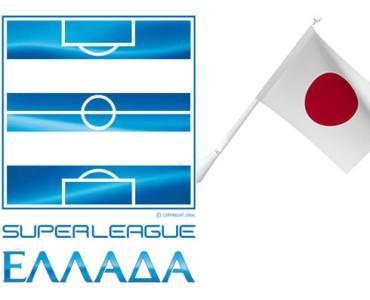 サッカー:ギリシャ・スーパーリーグ、日本で放映へ
