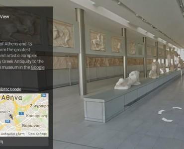 Googleストリートビュー、ギリシャの古代遺跡・博物館へ!