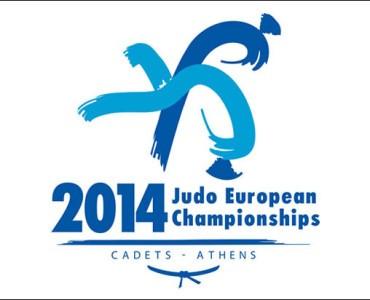 4日(金)からアテネで柔道欧州選手権2014・U-18開催(Live)