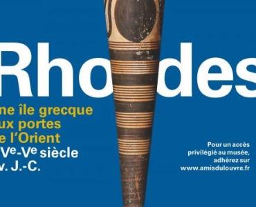 パリ・ルーヴル美術館でロードス島がテーマの特別展開催