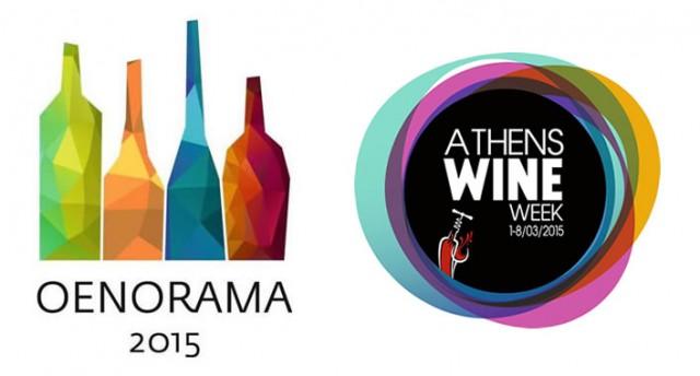 oinorama-athens-wine-week.jpg