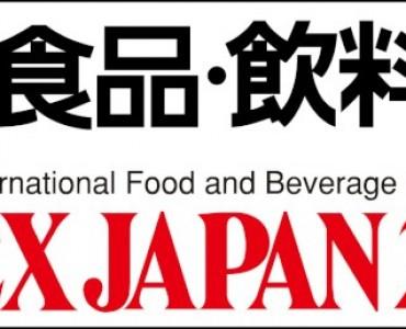 FOODEX JAPAN 2015: ギリシャから7社が参加
