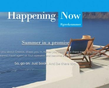 「Happening Now #Greeksummer」:ギリシャ政府観光局、新しいキャンペーン映像を発表(Video)