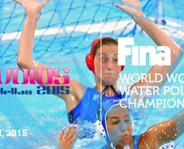 水球女子世界ジュニア:ギリシャと日本、19日(水)に激突