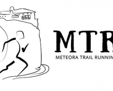 ギリシャのメテオラでトレイル・ラン・イベントが25日(日)開催