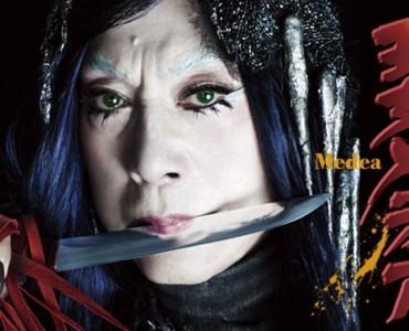 平幹二朗・主演の「王女メディア」、東京グローブ座で2016年1月から公演