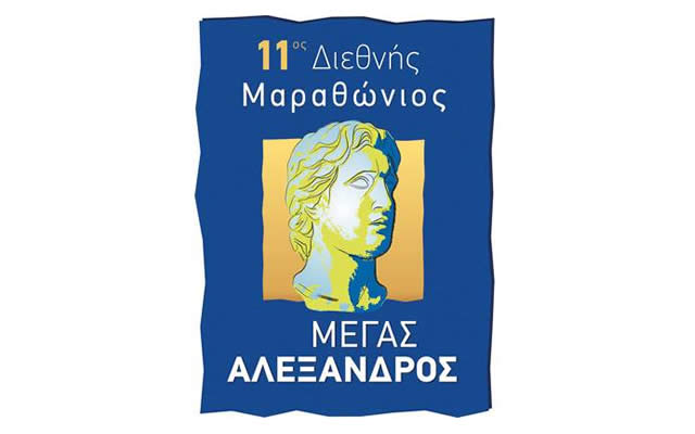 alexander_the_great_marathon11