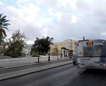 5月1日(月)メーデーの日、ギリシャの交通機関でスト実施