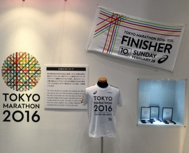 東京マラソン EXPO 2016: 日本最大のランニングイベント、27日(土)まで開催