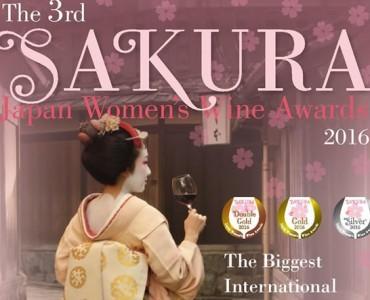 14のギリシャワイン、女性によるワイン審査会「サクラアワード」で受賞!