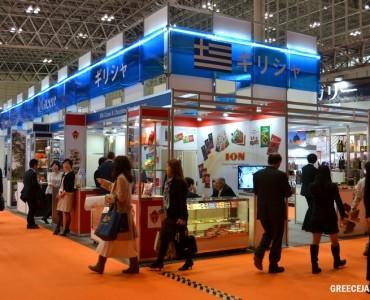 FOODEX JAPAN 2016:開催初日8日(火)フォトレポート