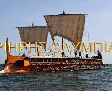 オリンピアス号、大海原へ!ギリシャ海軍、三段櫂船の試験航海映像を公開(Video)
