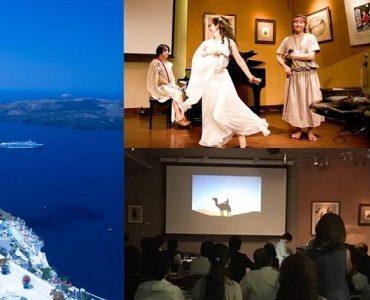 ギリシャの風景とベリーダンスを楽しむ夕べ、9日(金)東京・恵比寿で開催
