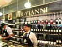 伊勢丹新宿・グランド カーヴでギリシャワインを数量限定で紹介