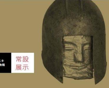 テサロニキ考古学博物館、館内パンフレットに日本語を採用