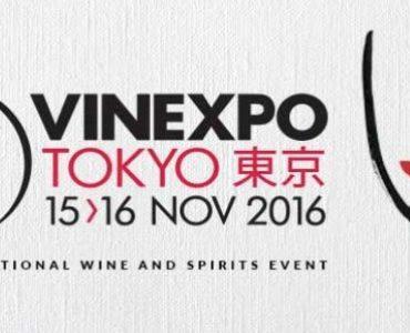 ワインの見本市・ヴィネクスポ東京でギリシャワインを紹介:15(火)・16(水)開催