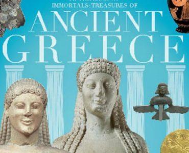 「特別展 古代ギリシャ」神戸展開催:来年4月2日(日)まで