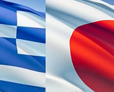 岸外務副大臣、14日(土)からギリシャを公式訪問