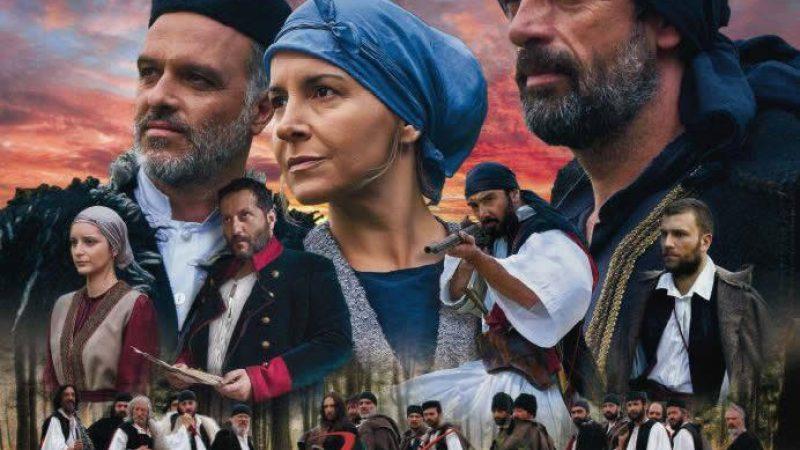 1826年の「メソロンギの脱出」を描いたギリシャ映画、25日(水)アテネで公開
