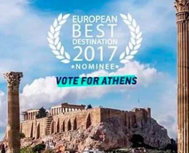 アテネ、2017年ヨーロピアン・ベスト・デスティネーションの候補に (video)