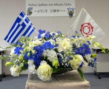 3月25日(土)ギリシャの独立記念日に埼玉・三郷市でフェスティバル開催