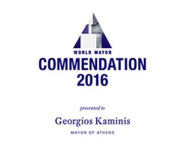 2016年「世界で最も優れた市長」第3位にカミニス・アテネ市長が選出