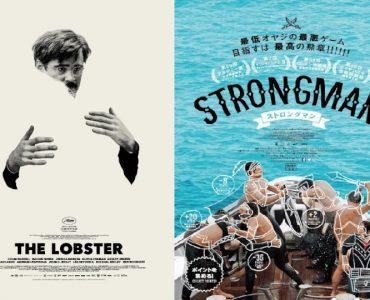 「ストロングマン」公開記念:ギリシャ映画とギリシャ音楽