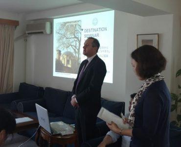 ギリシャ北部地域の観光に関するセミナー、東京のギリシャ大使館で開催