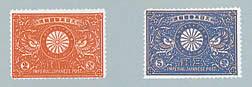 2ο Μερος....H Ιστορία των Ιαπωνικών Γραμματοσήμων(in greek) Jpstamps6