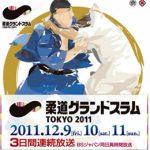 Ηλιάδης και Μπουκουβάλα στο Grand Slam του Τόκιο
