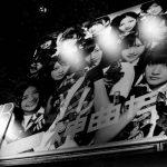 The queens of Akihabara