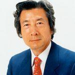 Συνέντευξη με τον Πρωθυπουργό της Ιαπωνίας Junichiro Koizumi (2004)