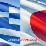 Aδελφοποιήσεις πόλεων Ελλάδας-Ιαπωνίας