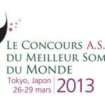 Τόκυο: Με ελληνική συμμετοχή ο 14ος παγκόσμιος διαγωνισμός για την ανάδειξη καλύτερου οινοχόου