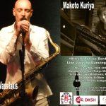 Δημήτρης Βασιλάκης: Ένας Έλληνας σαξοφωνίστας στο Τόκιο