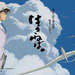 Υποψήφια για Όσκαρ η ταινία του Μιγιαζάκι «Kaze Tachinu» (O Άνεμος Δυναμώνει)