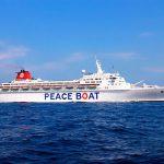 Το «πλοίο της Ειρήνης» στην Κύπρο και Ελλάδα