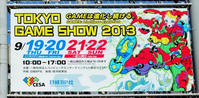 tokyogameshow2013