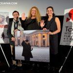 «Η Σκόνη του Χρόνου» στο 26ο Διεθνές Φεστιβάλ Κινηματογράφου του Τόκιο