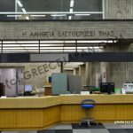 H Ελλάδα στη Βιβλιοθήκη της Ιαπωνικής Βουλής