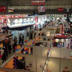Ελληνικά τρόφιμα και ποτά στη Διεθνή Έκθεση Foodex Japan 2014