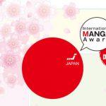 8ο Διεθνές Βραβείο MANGA